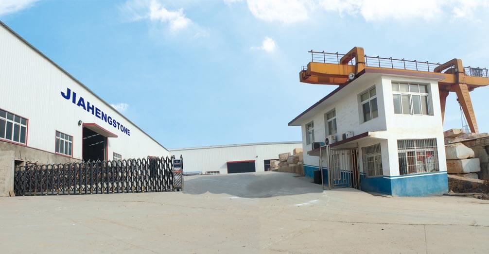 Building Materials Factory